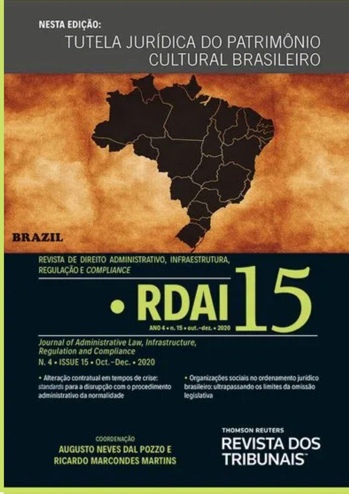 RDAI15